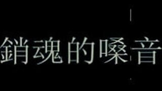 Brazzers xxx: chinese femdom
